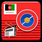 Afghanitan radios Free icon