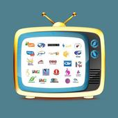 AfghanTV.de| Afghan TV Channels | Afghan TV App icon