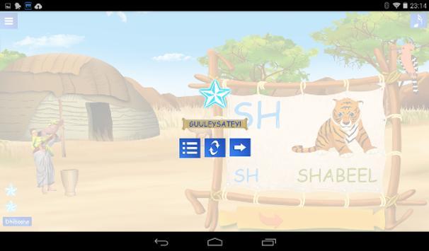 Shabeel apk screenshot
