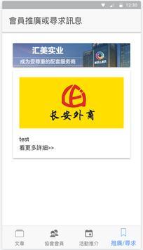 CAAEFI.COM apk screenshot