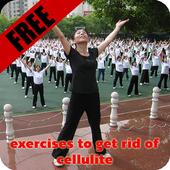 exercises to get rid cellulite icon