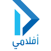 Aflami - aflam icon