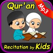 Amazing Quran Recitation by Kids [Audio / MP3] icon