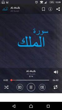Amazing Quran Recitation by Kids [Audio / MP3] poster