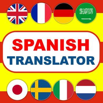 Spanish Translator screenshot 4