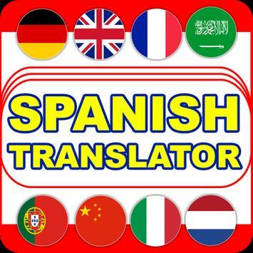 Spanish Translator screenshot 3