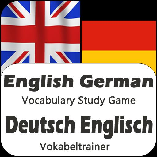 German English Vocabulary & Spelling learning App for