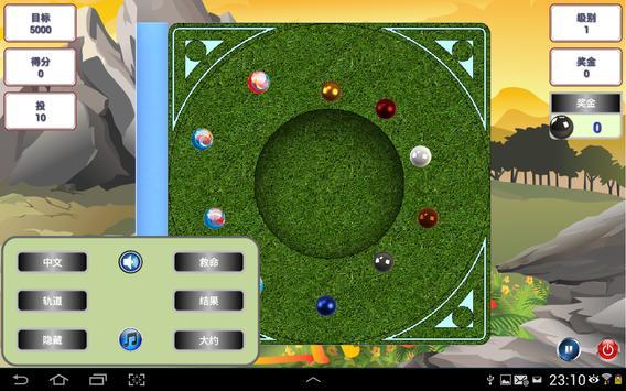 NDZIKA screenshot 3