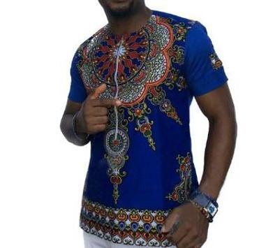 African Style screenshot 2