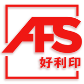 AFS好利印 icon