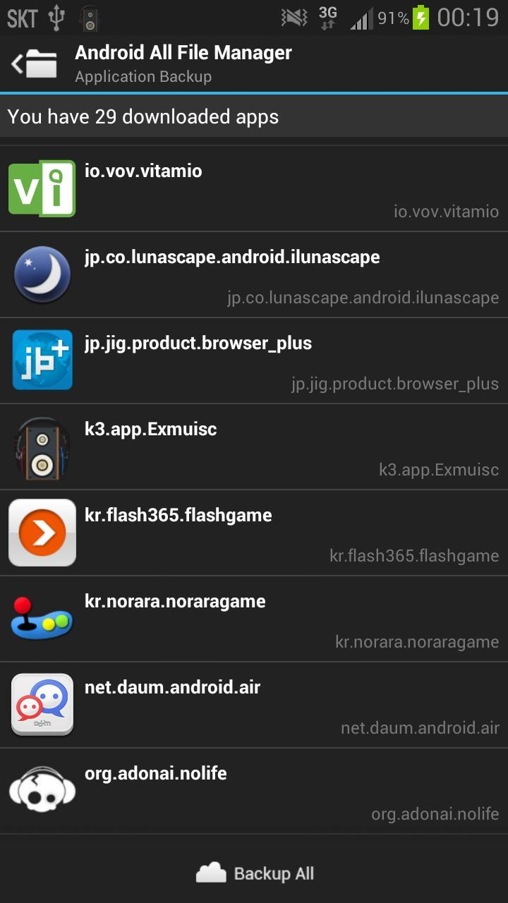 File Manager-Zip, Video Player for Android - APK Download