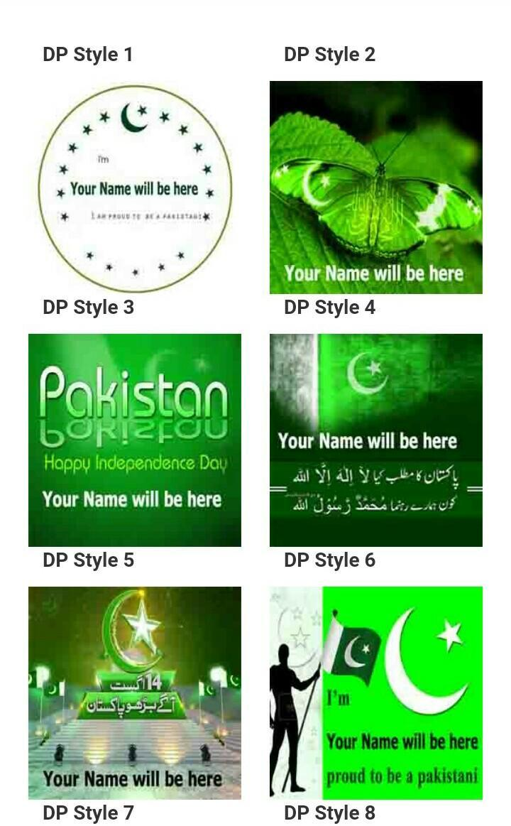 14 August FB DP Editor/Enter Your Name And See for Android - APK