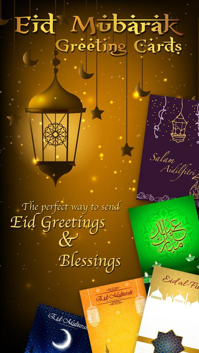 Kartu Ucapan Eid Mubarak For Android Apk Download