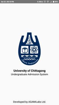 CU Admission Notice الملصق