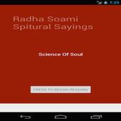 Radha soami spitural sayings icon