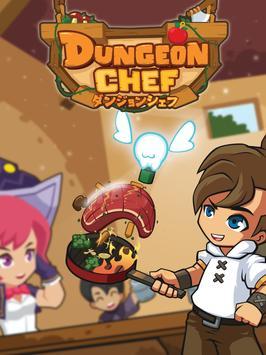 Dungeon Chef screenshot 7