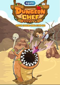 Dungeon Chef screenshot 5