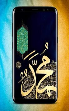 Arabic Calligraphy Wallpaper screenshot 3