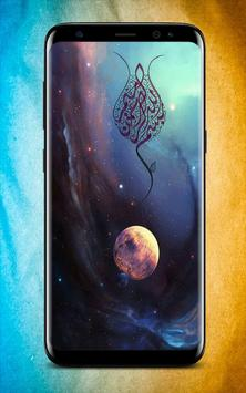 Arabic Calligraphy Wallpaper screenshot 2