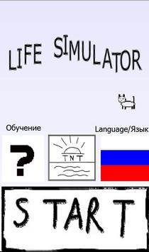 Another life simulator poster