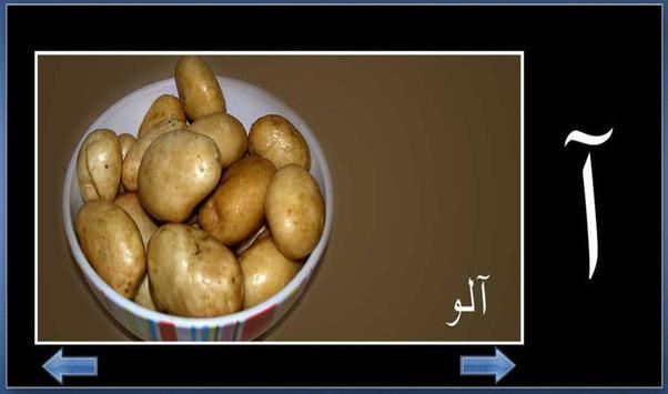 Aghazurdu screenshot 11