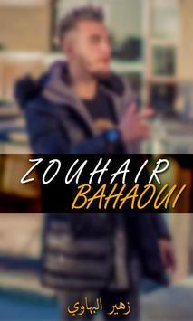 زهير بهاوي جميع اغاني 2018 zouhair bahaoui screenshot 13