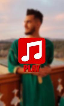 زهير بهاوي جميع اغاني 2018 zouhair bahaoui screenshot 5