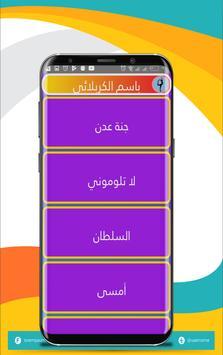 Basim Karbalai Songs screenshot 2