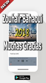 جديد أغاني زهير البهاوي 2018 screenshot 4