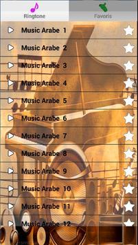 أغاني عربية رائعة apk screenshot