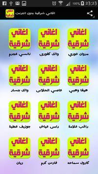 Aghani Charkia 2016 poster