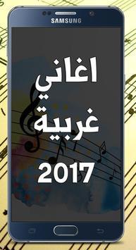 اغاني غربية 2017 poster