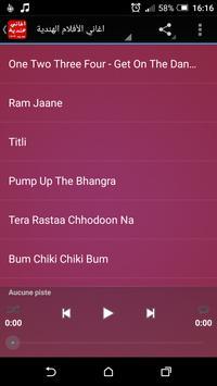 اغاني هندية كاملة بدون انترنت apk screenshot