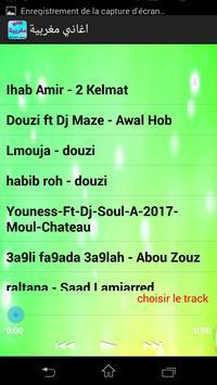 اغاني مغربية بدون انترنت screenshot 3