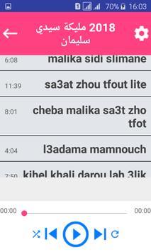 SLIMAN SIDI TÉLÉCHARGER MALIKA MP3