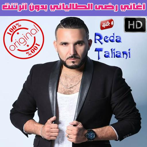 MP3 DAR TÉLÉCHARGER TALIANI KHOBZ REDA