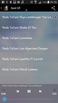 اغاني رضا الطلياني بدون انترنت screenshot 1