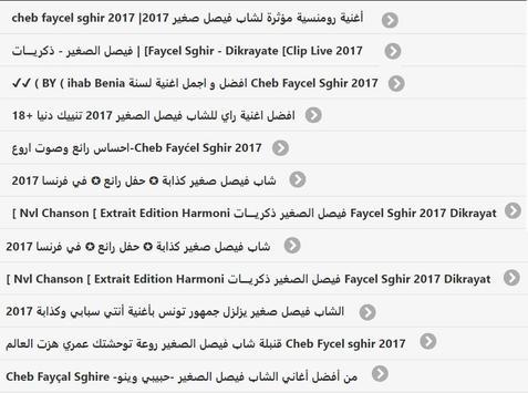 cheb faycel sghir Album 2018 screenshot 5