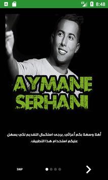 Aymane Serhani - أيمن سرحاني poster