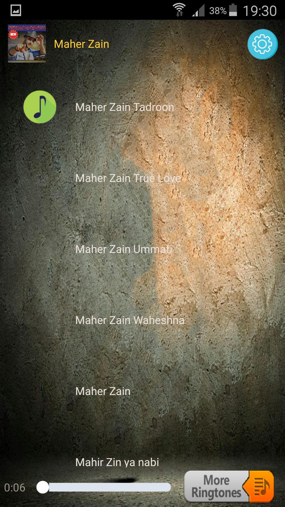 جديد ماهر زين بدون انترنت -Maher Zain 2018 for Android - APK