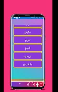 Abdullah Al - Humim Songs apk screenshot