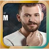 Hossam Junaid Songs icon