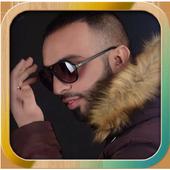 Music of Saif Amer icon