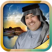 Raad Al - Nasiri Songs icon