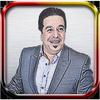 Mohamed Abdel Jabbar Songs 2017 Zeichen