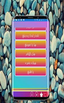 Mohamed Abdel Jabbar Songs 2017 screenshot 2