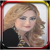 Songs of Warda Al - Baghdadiya - Chaswila icon