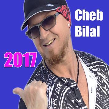 جميع اغاني الشاب بلال 2017 poster