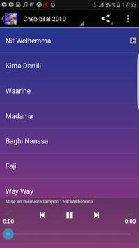 جميع اغاني الشاب بلال 2017 screenshot 4