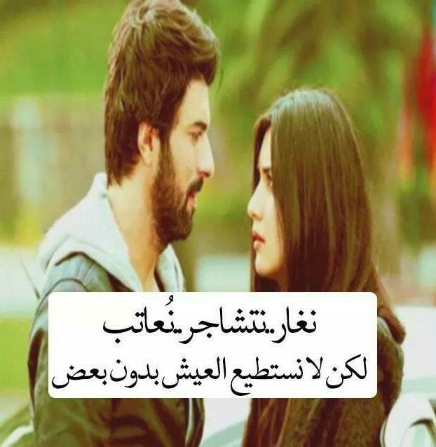 أغاني رومانسية حزينة هادئة حب وفراق 2018 For Android Apk Download